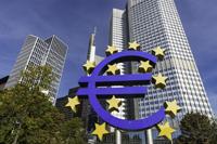 Banco central Europeo. Se mantiene los tipos de interés.